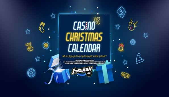 Stoiximan Casino 09122019