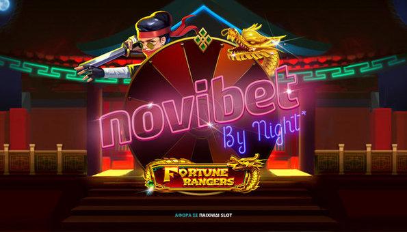 Novibet Casino 31012020