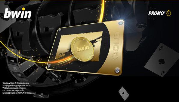 Bwin Casino 04022020