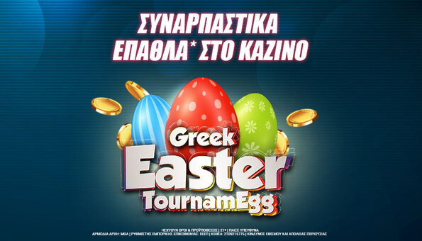 easter-tournamegg