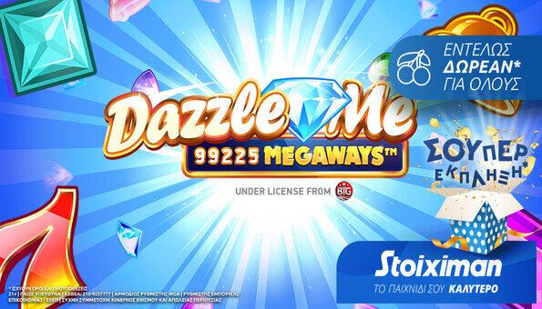dazzle megaways stoiximan casino