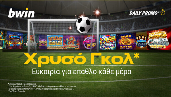 golden goal bwin casino